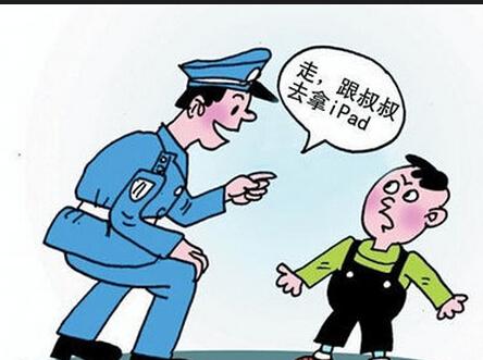 动漫卡通头像v头像漫画矢量图漫画摇滚444_331狂潮矢量素材图片